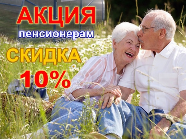 moskva-teplica_dilpi_s_avtofortochkoy_i_avtopolivom_2599