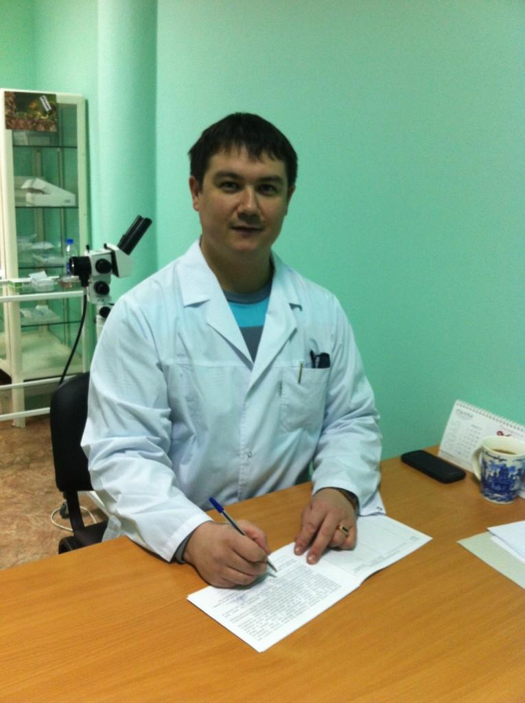консультация дерматолога уфа