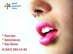 2653303745_be9ae60059_b
