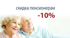 http://center-laser.ru/studentam-skidka-10-na-lechenie-lazerom/