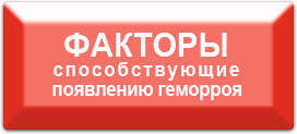 big_red_button_1